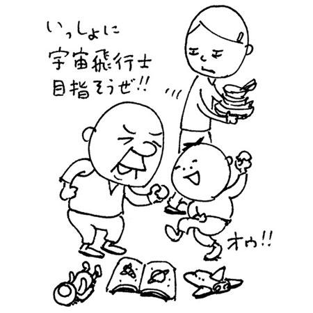 日本人宇宙飛行記念日
