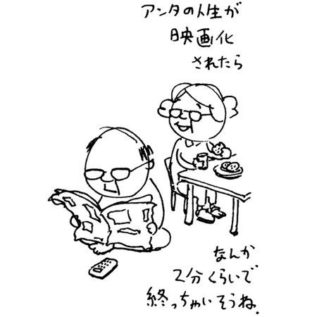 ET日本公開
