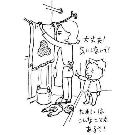 ヨシタケシンスケの画像 p1_28