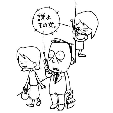ヨシタケシンスケの画像 p1_37