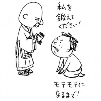 ヨシタケシンスケの画像 p1_11