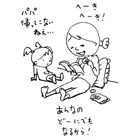 ヨシタケシンスケの画像 p1_34