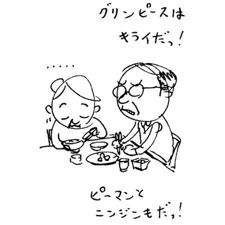 ピーターパンの日