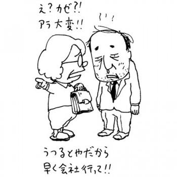 ヨシタケシンスケの画像 p1_13