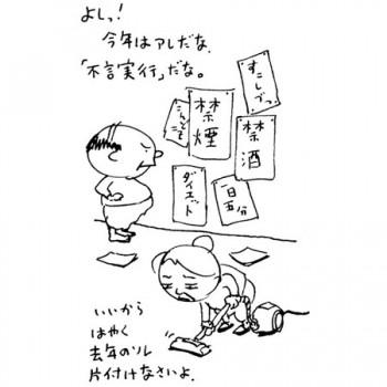 ヨシタケシンスケの画像 p1_17
