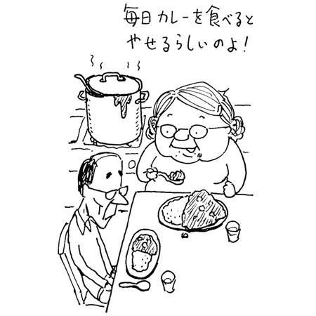 ヨシタケシンスケの画像 p1_36