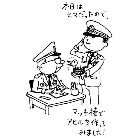 ヨシタケシンスケの画像 p1_35