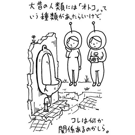 文化財防火デー