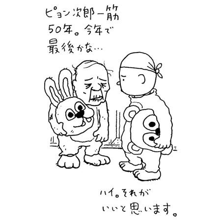 地方公務員法施行記念日