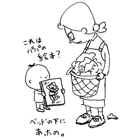 漫画週刊誌の日