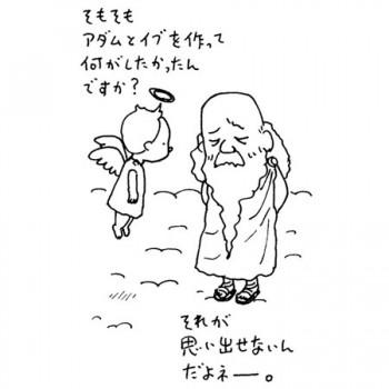 ヨシタケシンスケの画像 p1_9