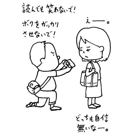 郵政記念日