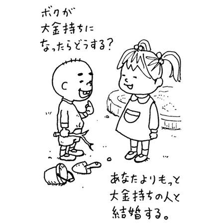 日本ダービー記念日