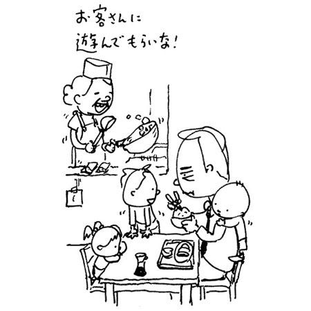 国際子供の日