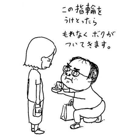 プロポーズの日