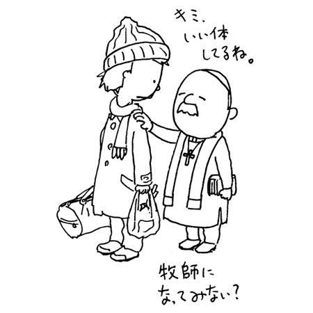 自衛隊・防衛省発足
