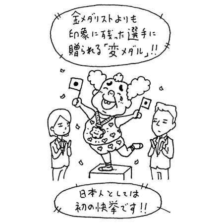 クールジャパンの日