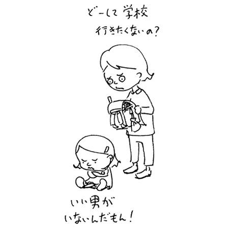 学制発布記念日