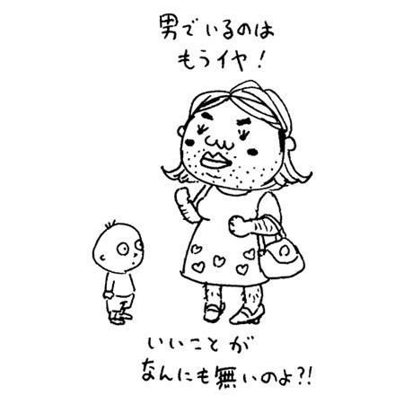 女子大生の日