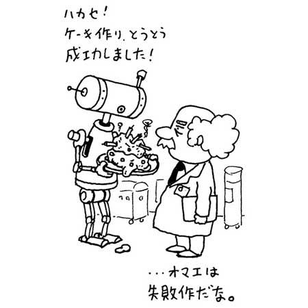 洋菓子の日
