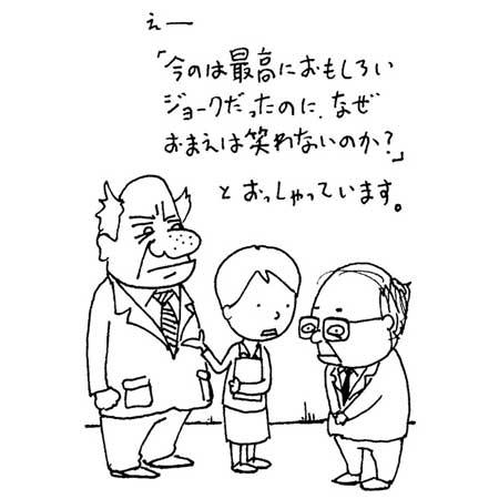 世界翻訳の日