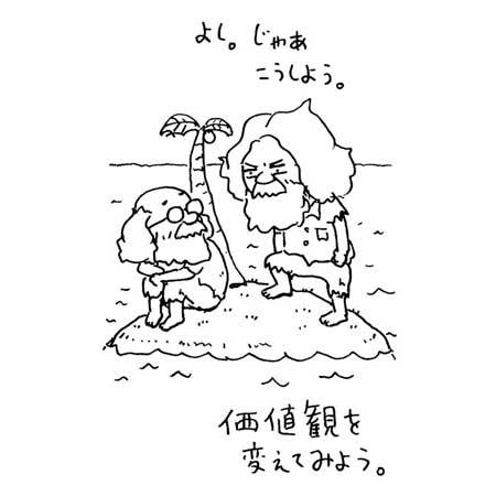 太平洋記念日