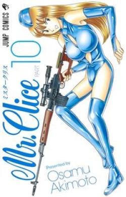 Mr.Clice 10