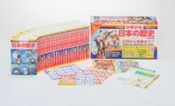 日本の歴史最新24巻セット
