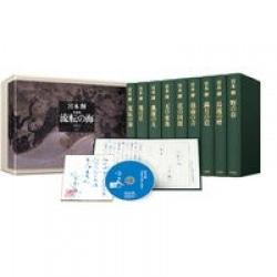 流転の海 愛蔵版 全9巻セット