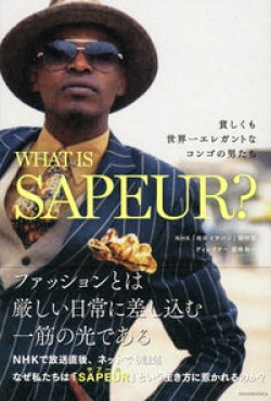 WHAT IS SAPEUR?