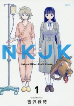 NKJK(1)