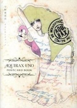 宇野亜喜良ポストカードブック Aquirax Uno postcard book