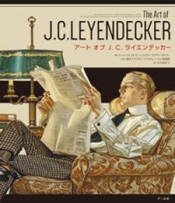 アート オブ J. C. ライエンデッカー