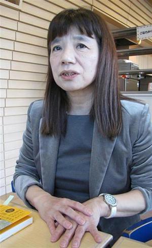 山本陽子さん300