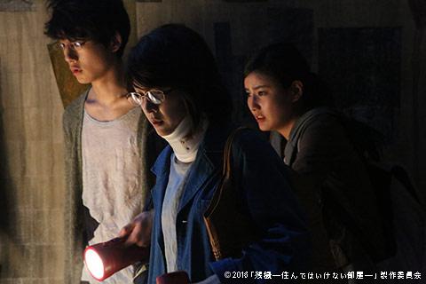 映画『残穢』で小説家の「私」を演じる竹内結子さん