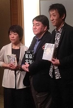 左から第一回吉川英治文庫賞を受賞した畠中恵氏、吉川英治文学賞の赤川次郎氏、同新人賞の薬丸岳氏