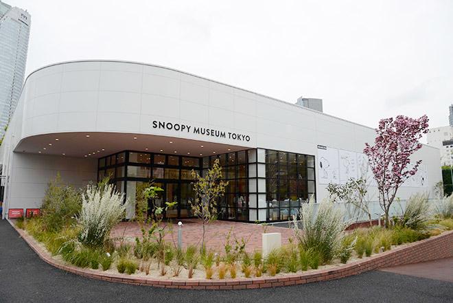 シュルツ美術館の世界初のサテライト「スヌーピーミュージアム」