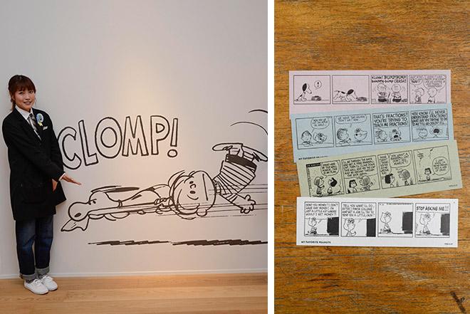(左)ライナスの安心毛布を奪うスヌーピーとミュージアムスタッフ(右)コミックが描かれた入場チケットは4種類