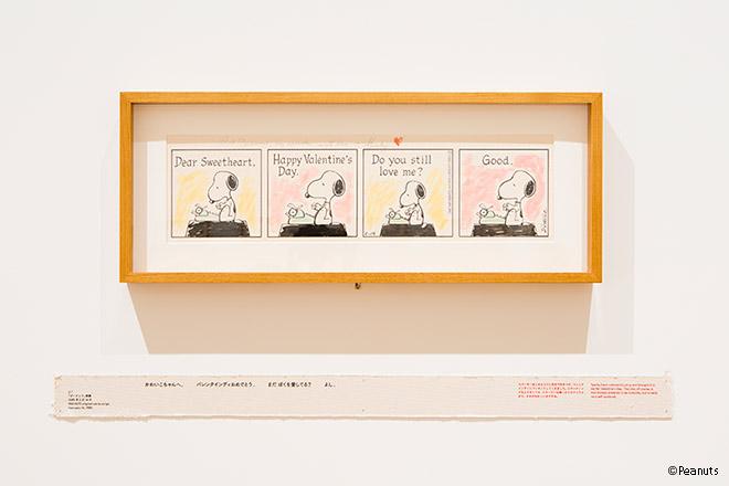 世界初公開の原画。ジーンさんが手もとで大切に保管し、これまで美術館のスタッフにも見せたことがなかった