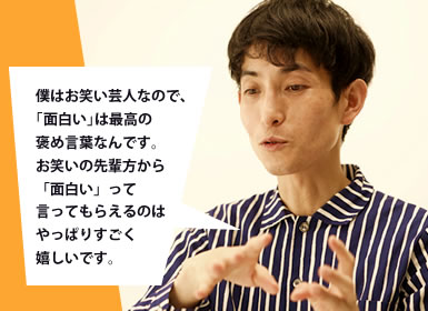 ooyasantoboku03