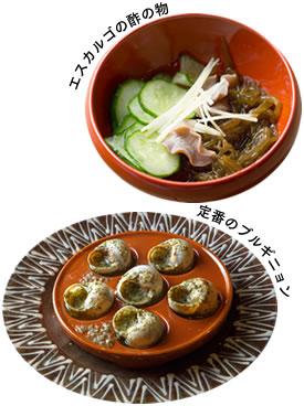 tsuhara3