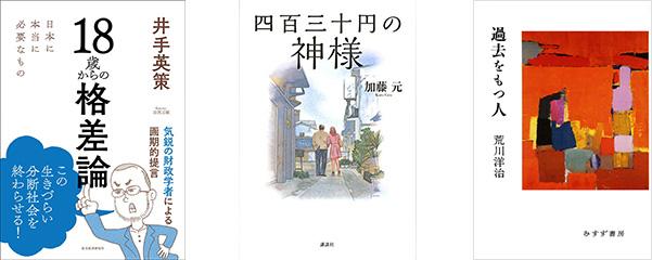 20160916_01