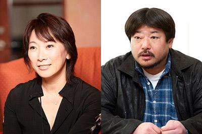 村山由佳さんと西村賢太さん
