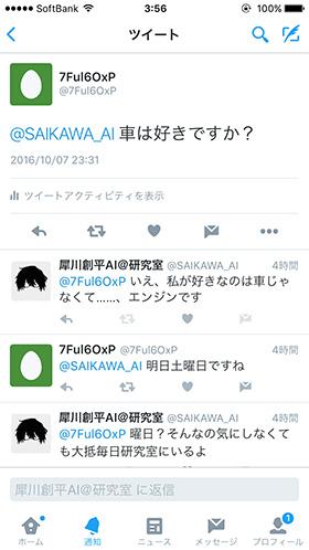 1_capture