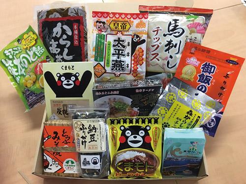 本で熊本を応援!熊本の特産品などが総勢500名に当たる「本屋で熊本応援キャンペーン」開始【九州・沖縄エリア限定】