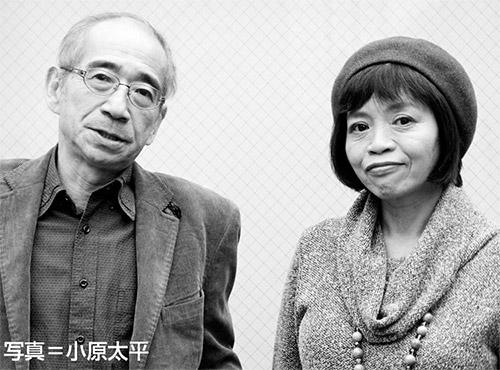 渡部直己さんと斎藤美奈子さん