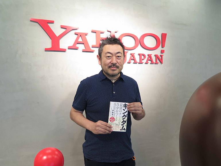 ヤフー株式会社の「Yahoo!アカデミア学長」として次世代リーダー育成を行っている伊藤羊一さん