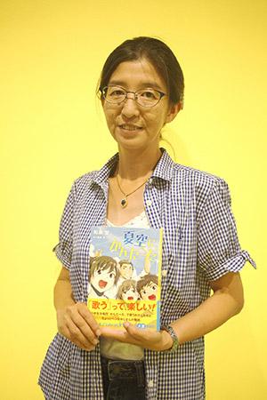 『夏空に、かんたーた』の著者・和泉智さんは、本作がデビュー作。和泉さんの誠実さと純粋さが物語には存分に込められています