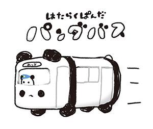 ▲初期キャラクターデザイン