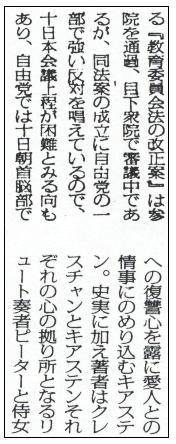図3 上は六十余年前の某新聞、下は最近のもの。